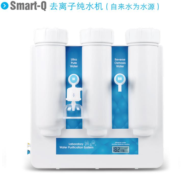Smart-Q15